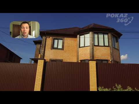 Показ дома в Котельниках | Продажа дома в Котельниках | СНТ Ручеек