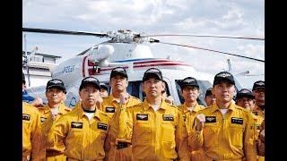 【山梨県】山梨県の広報誌ふれあいvol.58動画「消防防災航空隊の救助訓練」