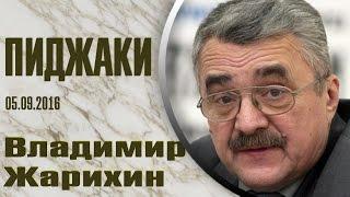 Узбекистан при Каримове был независим и от России, и от США.   Владимир Жарихин/ 05.09.2016