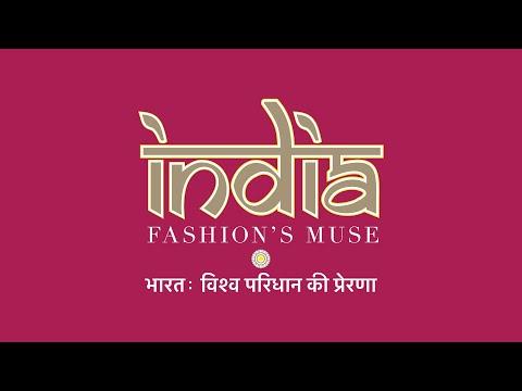 India: Fashion's Muse | Phoenix Art Museum