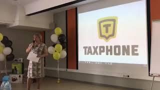 Смотреть видео Бизнес брифинг, Основатель TAXPHONE Ярослав Шестопалов, 13.06.18, Москва, Таксфон онлайн