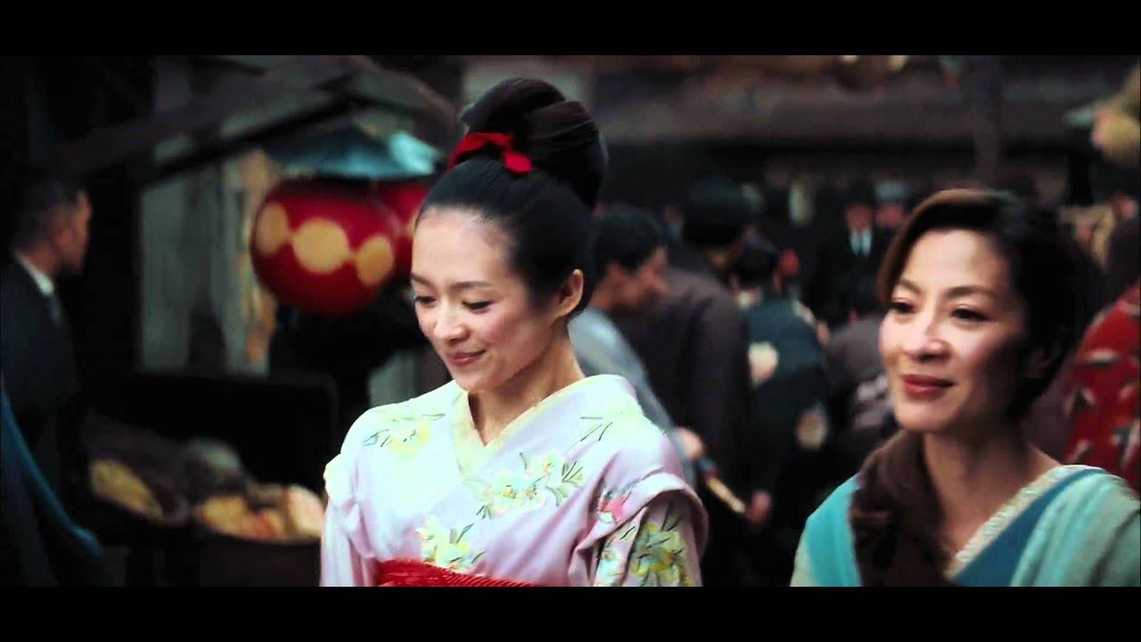 reviews memoirs of a geisha film