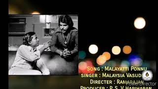 Malayatti Ponnu song | Mannukketha Ponnu movie | Malaysia Vasudevan | ilyaraja |