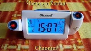 Обзор проекционных часов Chaomei  из Китая. Установки, мнение.
