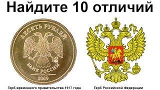 Центральный банк России. Вся правда. Рубль это Доллар(, 2014-06-09T10:25:20.000Z)