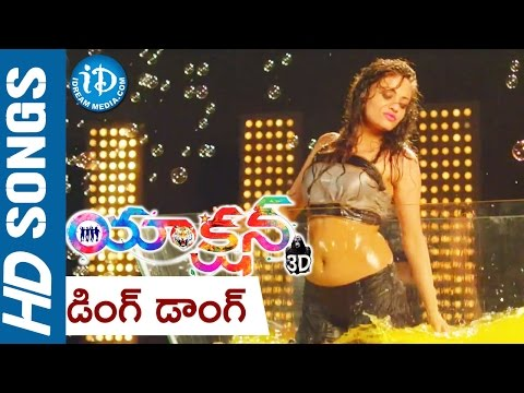 Ding Dong  Song  Action 3D Movie  Allari Naresh  Sneha Ullal  Anil Sunkara