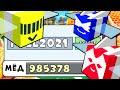 ВСЕ КОДЫ СИМУЛЯТОР ПЧЕЛОВОДА РОБЛОКС!! Промокоды пчеловод bee swarm simulator ПРОМОКОД НА МЁД 2021