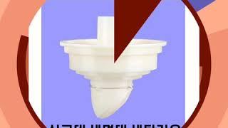연수구 송도 하수구 냄새 화장실 싱크대 트랩 악취 날파…