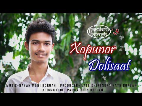 New assamese song-Hopunor Dolisaat Moromor Kuhipaat, by Padmaloson Boruah..