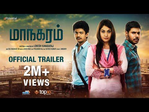 Maanagaram - Official Trailer | Sundeep Kishan, Sri, Regina Cassandra | Lokesh