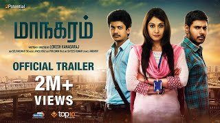 Maanagaram Official Trailer