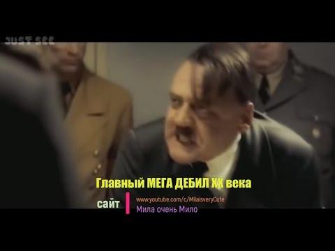 Читать онлайн - Афанасьев Александр Николаевич. Русские