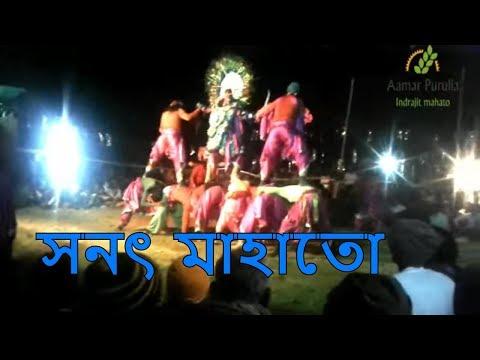 সনৎ মাহাতো Chhou Dance ...