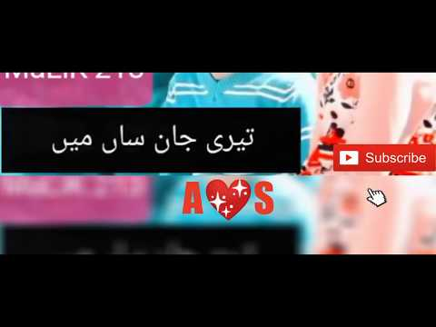 Aj Sajna Nu Milya Ho Gaya Zamana WhatsAap Status | Best WhatsApp Status Video