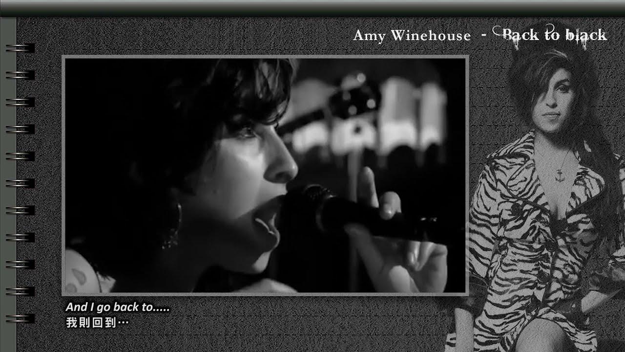 Amy Winehouse - Back To Black (Live) _ 英文歌詞(中文翻譯) - YouTube