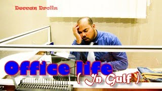 Office Life ( In Gulf )    Deccan Drollz    hyderabadi comedy