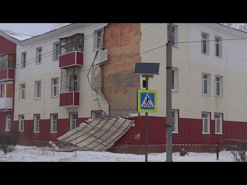 В доме после капремонта обрушился фасад