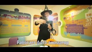 3D фотобудка на праздник(Выездная 3D фотостудия., 2014-11-10T15:33:34.000Z)