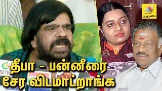 T Rajendar Speech about OPS and Deepa