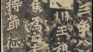 日本習字の博物館「観峰館」20周年のあゆみ