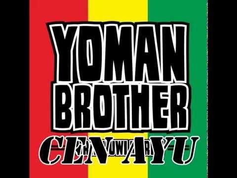 Yoman Brother - Penghianatan CherryBelle (Cen Ayu)