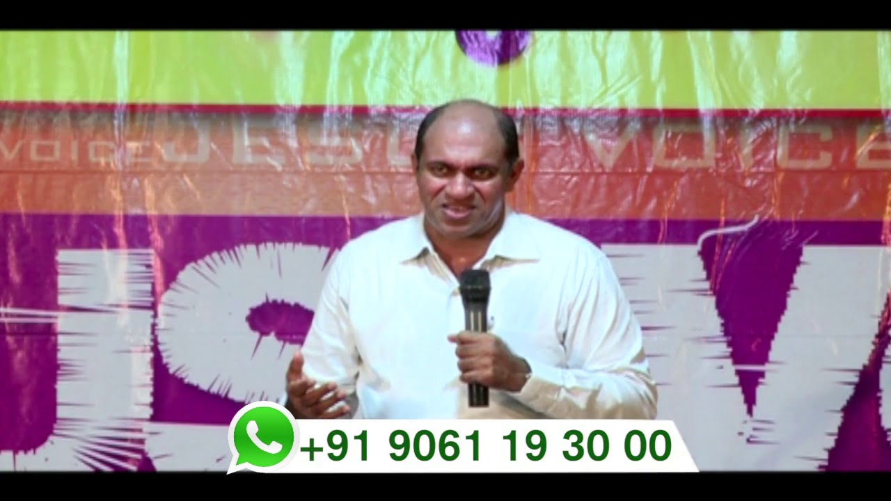 Br.Ani George - Jesus Voice 16.04.2019 (POWER VISION DAY)