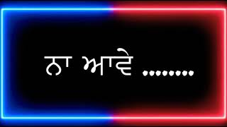 Tarre /me udich zindagi kat deni tu aave ya na aave /Aatish  song / punjabi lyrics status