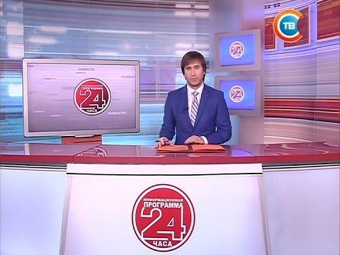 """Новости """"24 часа"""" за 19.30 07.12.2016"""