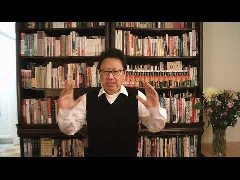 陈破空:五四纪念大会:王书记设局,再显习主席健康不支。禁唱国际歌?