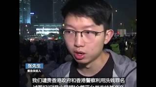 """香港市民爱丁堡集会 声援众筹平台""""星火同盟"""""""
