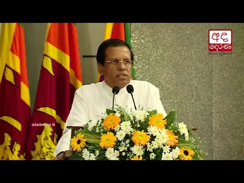 President not in agreement with certain decisions of Constitutional Council
