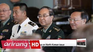 U.S.-China security talks focus on North Korea