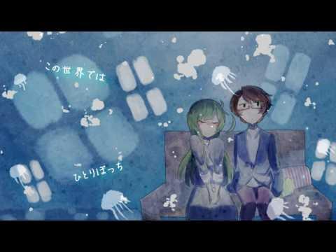 【Tohoku Zunko V4】Jellyfish 【VOCALOID Cover】+ VSQx