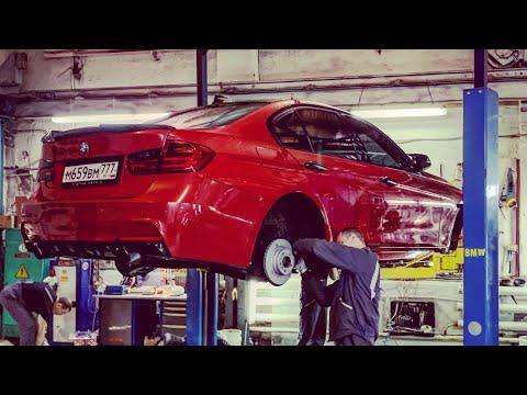 Загорелся ЧЕК НА BMW F30! ВОТАФАК? Сколько стоит обслуживание?