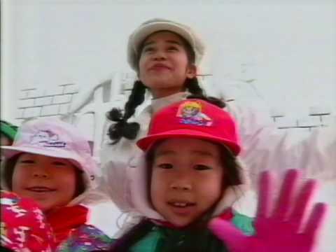 早坂好恵 キミは大丈夫 1993-02-06