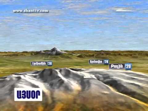 Weather in Armenia-12.09.2011