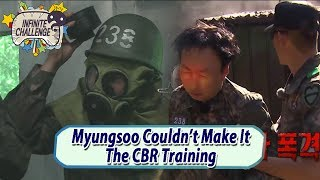 [Infinite Challenge Cover 'Real men'] Myungsoo Couldn't Bear The Pain From The CBR Training 20170715