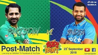 Silly Point | Pakistan vs India | Post-game Analysis | Asia Cup 2018
