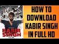 How To Download Kabir Singh In Full HD