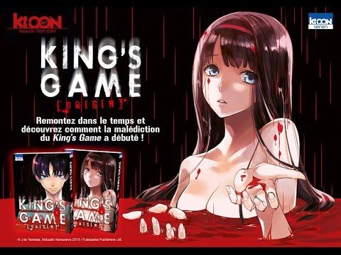 Présentation: KING'S GAME Origin - YouTube