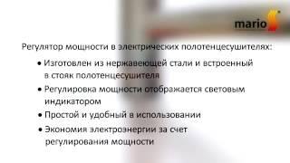 Водяные, электрические и комбинированные полотенцесушители Mario(, 2016-05-24T13:26:14.000Z)