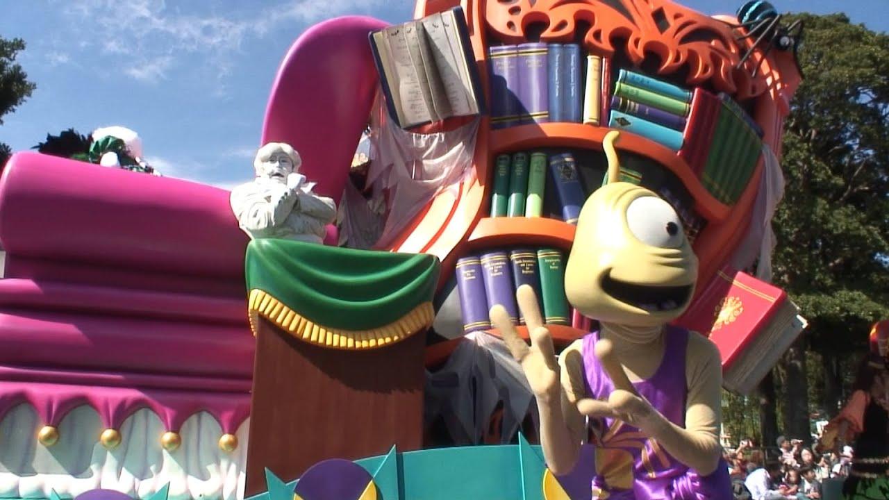 2007年10月21日 tdl ディズニー・ハロウィーン・ハッピーホーンテッド