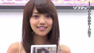 DVD『橘希 LOVE&HOPE』発売記念イベントが2015年7月20日に行われた。