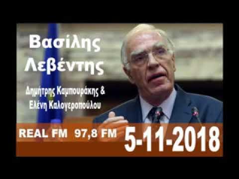 B.Λεβέντης και τα στελέχη της Ενωσης Κεντρώων αναλύουν την επικαιρότητα