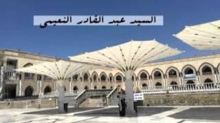 السيد عبد القادر النعيمي ذكر يوم الخميس 3-10-2015 Video
