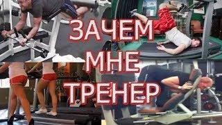 ПРИКОЛЫ В СПОРТЗАЛЕ /FUNNY FITNESS/ FUN IN SPORTS/ GLOOMY DUCK