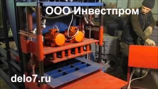 Производство вибропрессов СУ-25 ООО Инвестпром(, 2015-03-10T12:40:14.000Z)