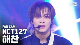 [안방1열 직캠4K] NCT127 해찬 '영웅' (NCT127 HAECHAN Fancam)│@SBS Inkigayo_2020.3.29