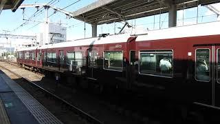 9300系 [特急]大阪梅田行き 茨木市駅到着