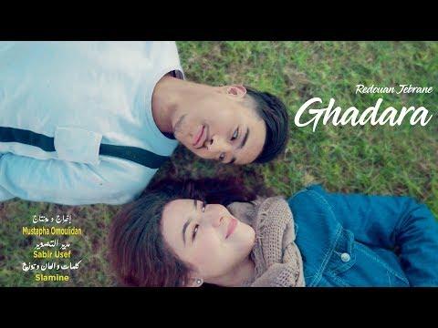 REDOUAN JEBRANE - GHADARA (EXCLUSIVE MUSIC VIDEO) 2019 | (رضوان جبران - غدارة (حصرياً